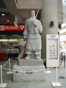 三国志関羽.jpg